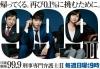 99.9 -刑事専門弁護士- SEASON II